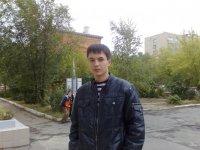 Вован Пробылов