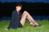 Татьяна Зиньковская, Рогачёв
