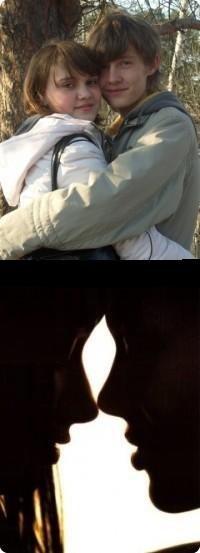 Викуська Кукуська