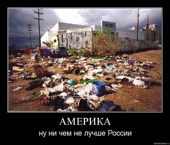 Жопы фото в россии фото 484-883