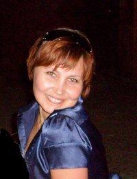 Наталья Боярисова, Кайракум