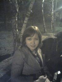 Акерке Бахтыбаева, 20 февраля , Кострома, id88360339