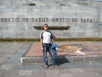 Михаил Белов, 4 мая 1993, Тейково, id91256324