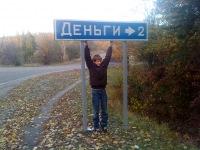 Ldyb Raej, 13 октября 1972, Донецк, id105917108