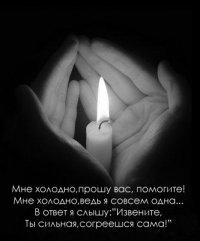 Мария Назарук, 26 мая , Нижневартовск, id29910053