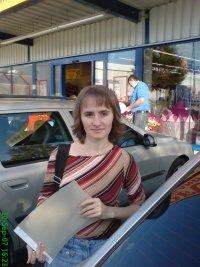 Viktoriya Gerasimova