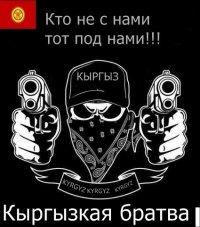 Нурсеит Маматов, Кара-Суу