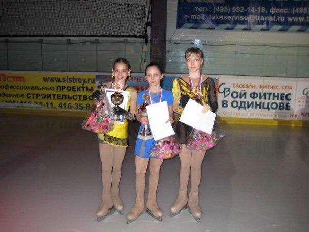 Елизавета Туктамышева - 3 - Страница 2 X_8bd4f827