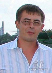Денис Щетинин