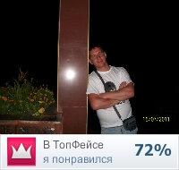 Савин Вячеслав
