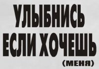 Slavik Maslov