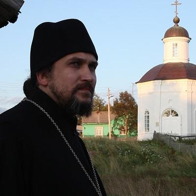 Силуан Иеромонах