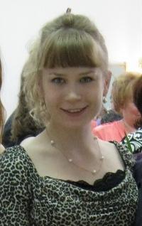 Ангелина Трифонова, Томск