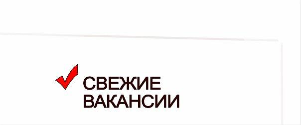 дать бесплатное объявление по татарстану требуется