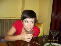 Julia Kim, Atlanta
