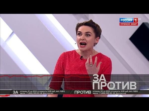 Анна Шафран ОШАРАШИЛА украинцев реальностью на ток-шоу Кто против