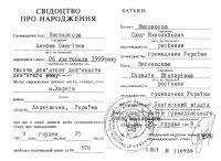 Maihime Da, Казань, id4026648