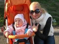 Екатерина Вовк, Магнитогорск