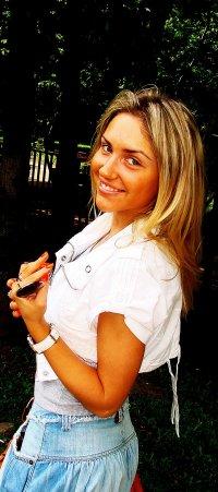 Mayya Churkina