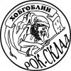 ХОБГОБЛИН - рок-атрибутика оптом и в розницу! -
