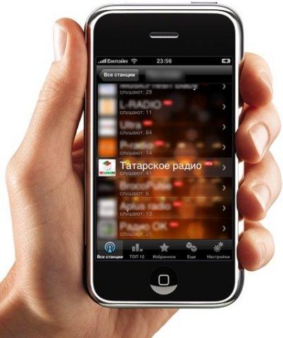 Радио онлайн - слушать радио онлайн бесплатно в хорошем ...