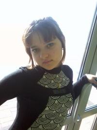 Елена Поминова, 25 декабря 1995, Белгород, id116341144