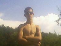 Иван Мажугов, 5 апреля 1996, Житомир, id119502718