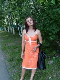 Марина Мартыненко, 4 ноября 1975, Кострома, id148492746