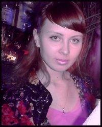 Елена Македонская, 18 июня , Новосибирск, id23859366