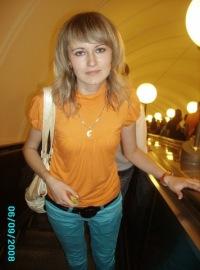 Динара Алюкова, 25 марта 1986, Москва, id28892809