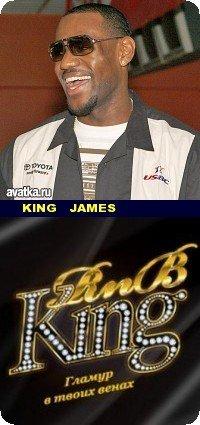 Lebron James, Cleveland