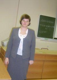 Нина Политова, 1 марта 1979, Полевской, id88206548