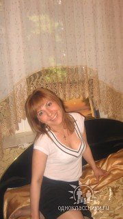 Анжелика Восканян, Масис