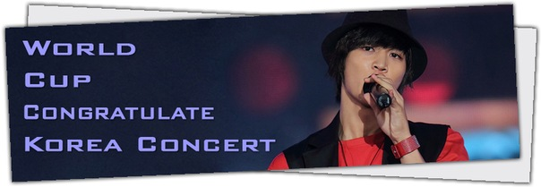 100629 World Cup Congratulate Korea Concert