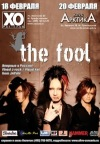 ★ THE FOOL (ЯПОНИЯ, J-ROCK / VISUAL KEI) MEGA J-