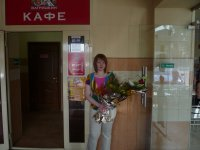 Ekaterina Koroleva, Tyumen