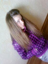 Nastushka Cool