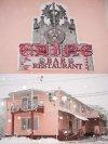 """ресторан """"УДІНЕ"""""""