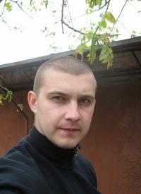 Евген Зубков, Таганрог