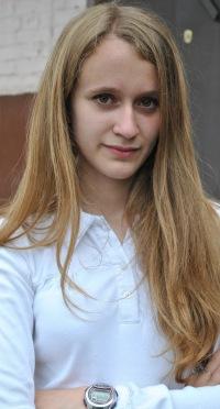 Марина Шутилова, Краснодар