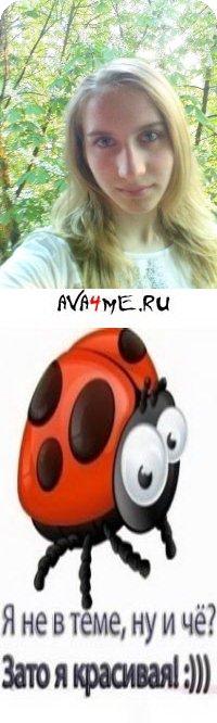 Таня Дорошенко