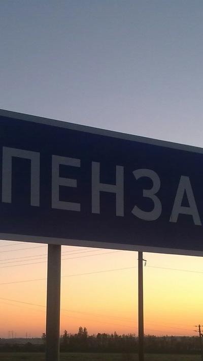 Игорь Малёв