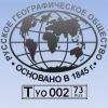 Ульяновское Отделение РГО