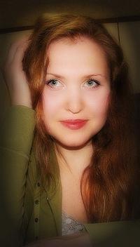 Марианна Лабонина