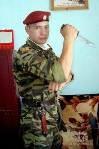 Олим Мамаджанов, Истиклол