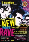 07.11 NEW WAVE RAVE