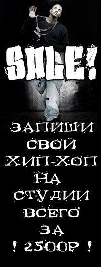 Григорий Πривалов