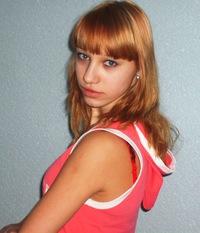 Вероника Потапова