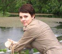 Татьяна Рейн, Кемерово