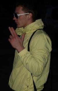 Никита Попов